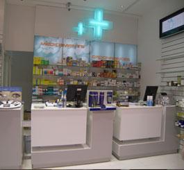 square-Pharmacie-Marjane-Hay-Riad